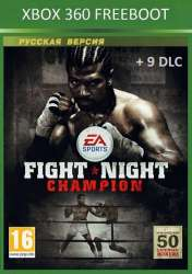 Fight Night Champion + ALL DLC + TU