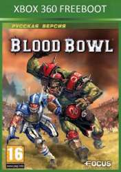 Blood Bowl / Блуд Бовл