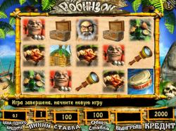Игровой автомат Робинзон: игра без регистрации и депозита