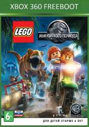 ���� ��� ������� ������� / LEGO Jurassic World