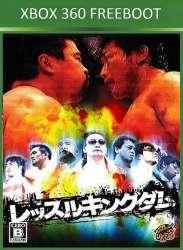 Wrestle. Kingdom