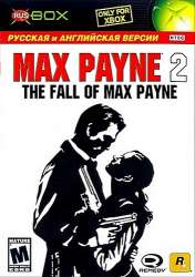Max Payne 2. The Fall of Max Payne / Мaкс Пэйн 2