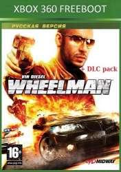 Vin Diesel Wheelman / Вин Дизель Велман