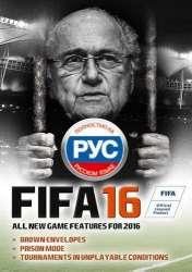 ФИФА. 16 / FIFA 16