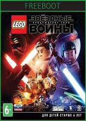 LEGO Звездные войны. Пробуждение Силы / LEGO Star Wars. The Force Awakens