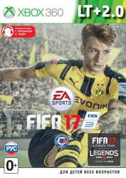 FIFA 17 / ФИФА 17