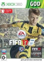 FIFA. 17 / ФИФА-17