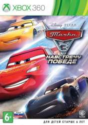 Cars 3: Driven to Win / Тачки 3: Навстречу Победе