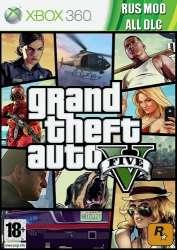 Grand Theft Auto 5 / GTA 5 / ГТА 5