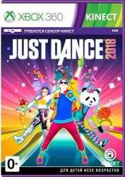 Kinect на игры на Фрибут скачать
