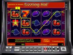 Казино Vulkan 24 – огромный ассортимент слотов и большие выигрыши
