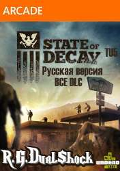 State of Decay + 2 DLC