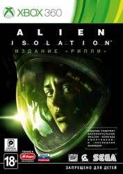 Игра Alien. Isolation. Ripley Edition / Alien. Isolation. Издание Рипли