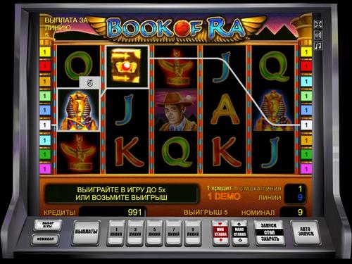 Бесплатные игры онлайн автоматы без регистрации
