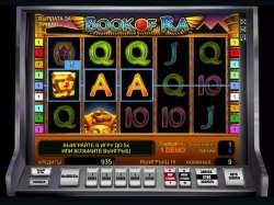 Вулкан казино игра скачать игра за доллар в казино