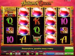 Игровые автоматы, турниры и бонусы на официальном сайте казино Вулкан Вегас torrent