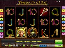 Казино Фараон — онлайн-площадка для честной игры в автоматы