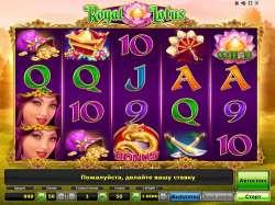 Регистрация в казино Вулкан — доступ к игровым автоматам на деньги
