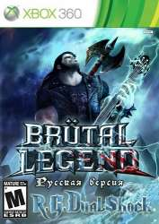 Brutal Legend + DLC