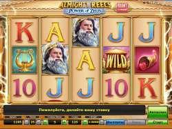 Клуб Play Fortuna – онлайн-казино с большим выбором слотов