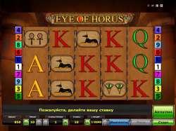 Выгодная игра на деньги в онлайн-казино Вулкан 24