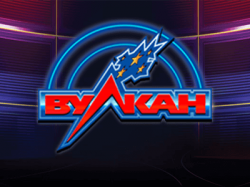 Vulkan Stars: онлайн-клуб с разнообразием азартных игр