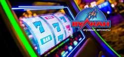 Бонусы в онлайн-казино Вулкан Чемпион новичкам и постоянным клиентам