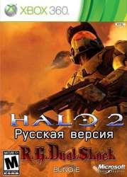 Halo 2 torrent