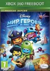 Disney Universe - Complete Edition