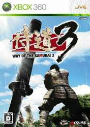 Way of the Samurai 3 + DLC