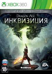 Dragon Age: Inquisition / Драгон Эйдж: Инквизиция