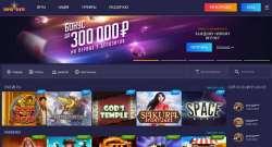 Бездепозитный бонус в онлайн казино теперь получить реально!
