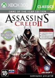 Игра Assassins Creed 2 Game of the Year Edition