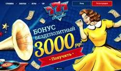 Онлайн казино: почему стоит набраться опыта перед крупной игрой