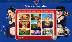 Онлайн казино: большой бум для маленьких игроков