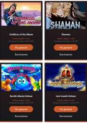 Мобильное казино: возможности и удобства