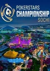 Как скачать PokerStars Sochi для игры на реальные деньги?