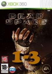 Dead Space (1-3) + (ALL DLC)